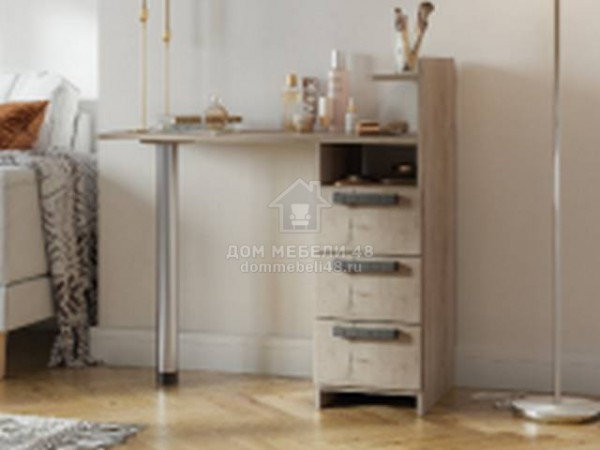 Стол макияжный №1 0,96м (Дуб Серый) ЛДСП