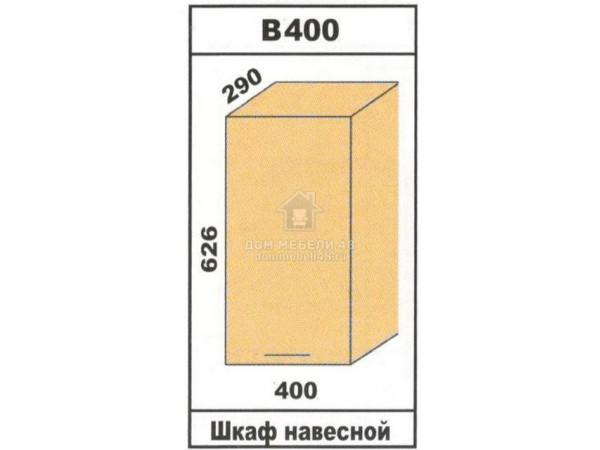 """В400 Шкаф навесной """"Лора"""". Производитель - Эра"""