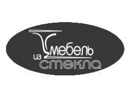 """Мебель из стекла — Мебельное производство, г.Воронеж недорого в Липецке! Каталог производителя """"Мебель из стекла"""" с фото, размерами и ценами"""
