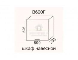"""В600Г Шкаф навесной """"Эра"""". Производитель - Эра"""
