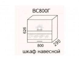 """ВС800Г Шкаф навесной со стеклом """"Эра"""". Производитель - Эра"""