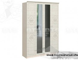 "Шкаф 4-х створчатый ""Лилия"" 1,6м МДФ Производитель: БТС"