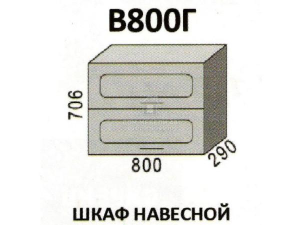 """В800Г Шкаф навесной""""Агава"""". Производитель - Эра"""