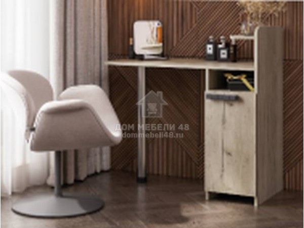 Стол макияжный №2 0,96м (Дуб Серый) ЛДСП