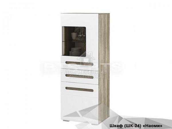 """Шкаф-витрина """"Наоми"""" (ШК-24) 0,6м МДФ производитель: БТС"""