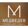 Медведев и К° — производитель раскладушек и кемпинговой мебели.