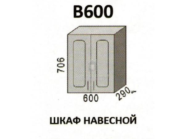 """В600 Шкаф навесной """"Агава"""". Производитель - Эра"""
