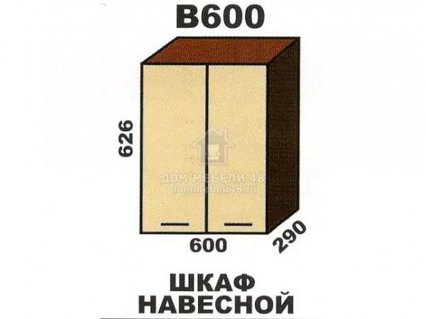"""В600 Шкаф навесной """"Шимо"""". Производитель - Эра"""