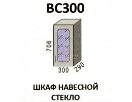 """ВС300 Шкаф навесной стекло """"Агава"""". Производитель - Эра"""
