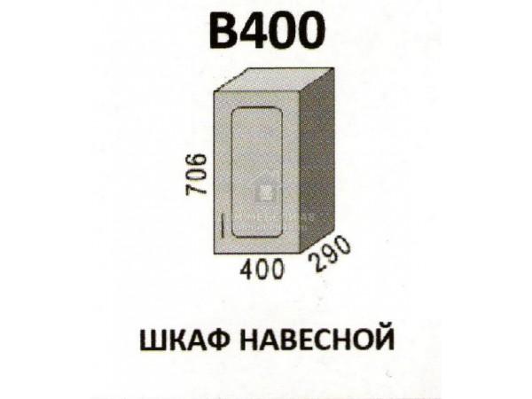 """В400 Шкаф навесной """"Агава"""". Производитель - Эра"""