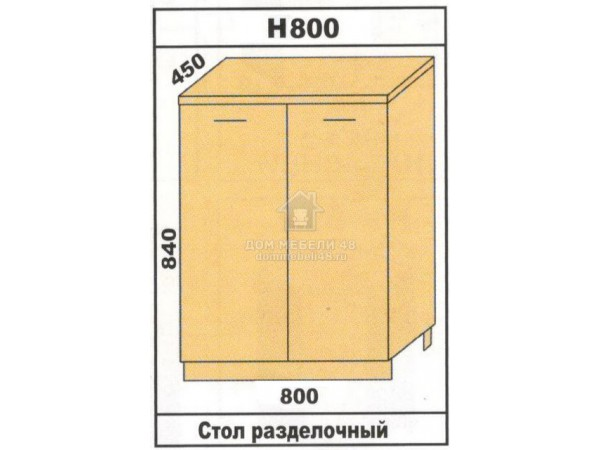 """Н800 Стол разделочный """"Лора"""". Производитель - Эра"""