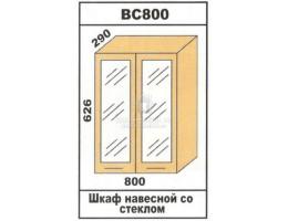 """ВС800 Шкаф навесной со стеклом """"Лора"""". Производитель - Эра"""