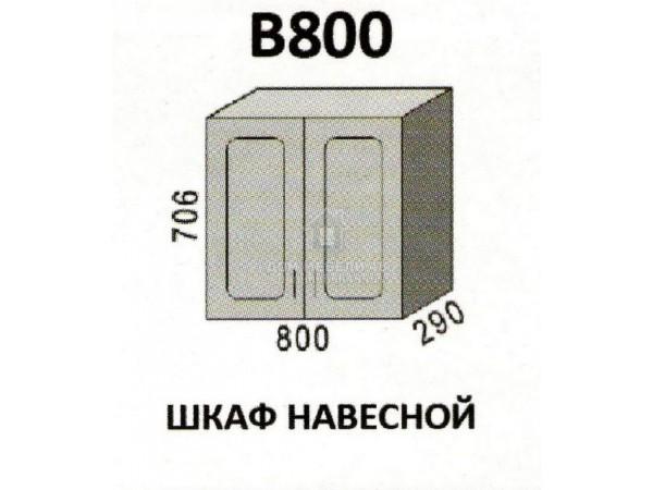 """В800 Шкаф навесной """"Агава"""". Производитель - Эра"""