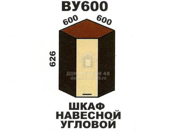 """ВУ600 Шкаф навесной угловой """"Шимо"""". Производитель - Эра"""