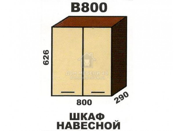 """В800 Шкаф навесной """"Шимо"""". Производитель - Эра"""