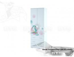 """Шкаф 2-х ств. """"Тойс"""" Литл Пони (ШК-07) 0,8м ЛДСП производитель: БТС"""