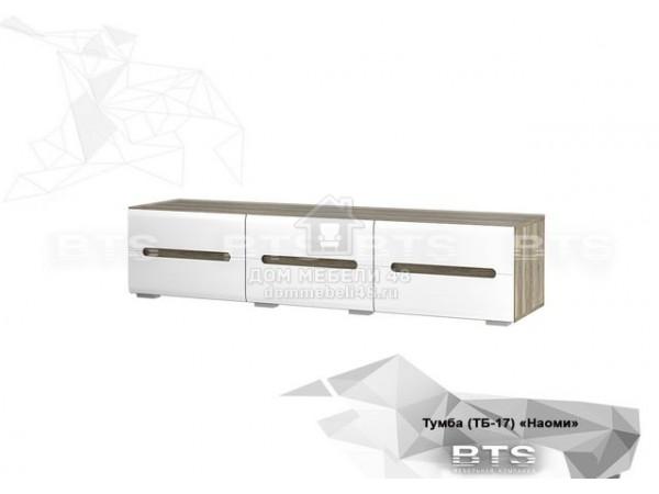 "Тумба под ТВ ""Наоми"" ТБ-17 1,8м МДФ производитель: БТС"