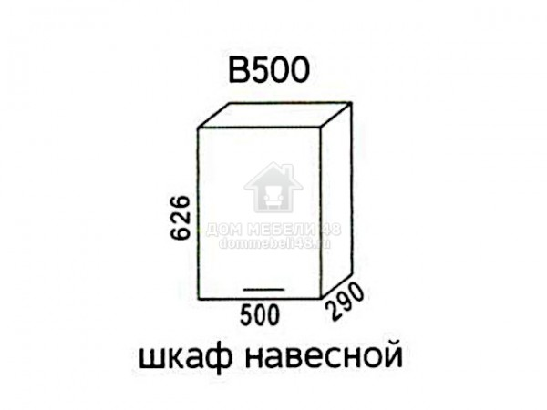 """В500 Шкаф навесной """"Мальва"""". Производитель - Эра"""