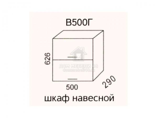 """В500Г Шкаф навесной """"Эра"""". Производитель - Эра"""