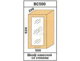 """ВС500 Шкаф навесной со стеклом """"Лора"""". Производитель - Эра"""