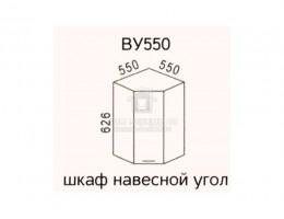 """ВУ550 Шкаф навесной угловой """"Эра"""". Производитель - Эра"""