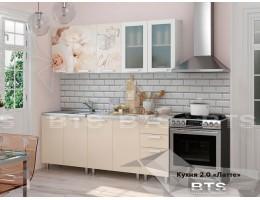 """Кухня """"Латте"""" 2,0м МДФ производитель: БТС"""