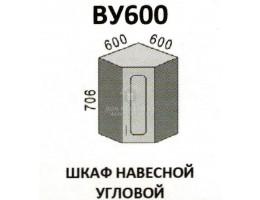 """ВУ600 Шкаф навесной угловой """"Агава"""". Производитель - Эра"""