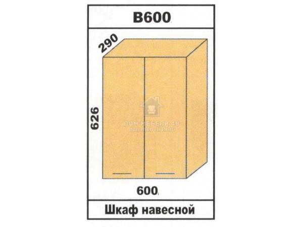 """В600 Шкаф навесной """"Лора"""". Производитель - Эра"""