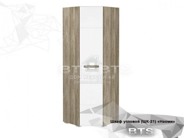 """Шкаф угловой """"Наоми"""" (ШК-21) 0,75м МДФ производитель: БТС"""