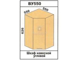 """ВУ550 Шкаф навесной угловой """"Лора"""". Производитель - Эра"""