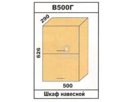 """В500Г Шкаф навесной """"Лора"""". Производитель - Эра"""