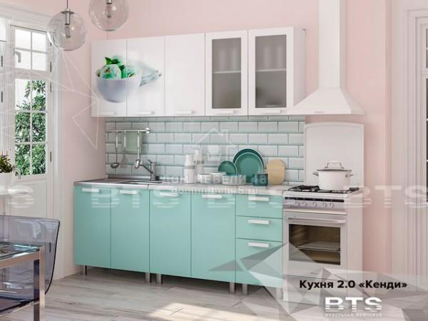 """Кухня """"Кенди"""" 2,0м МДФ+ЛДСП производитель: БТС"""