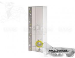 """Шкаф 2-х ств. """"Трио"""" Звёздное детство (ШК-09) 0,8м ЛДСП производитель: БТС"""