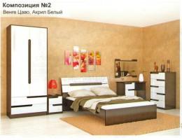"""Спальня """"Гавана"""" (Комплектация №2) Венге/Акрил белый. ЛДСП+МДФ. Производитель: ТЭКС"""