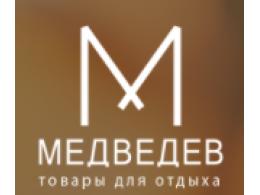 «Медведев и К°» — российский производитель раскладушек и кемпинговой мебели.