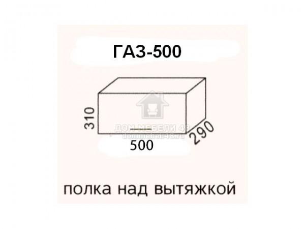 """ГАЗ-500 Полка над вытяжкой  """"Эра"""". Производитель - Эра"""