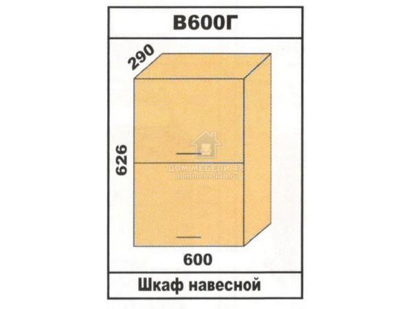 """В600Г Шкаф навесной """"Лора"""". Производитель - Эра"""