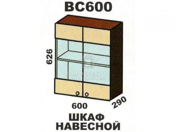 """ВС600 Шкаф навесной стекло """"Шимо"""". Производитель - Эра"""