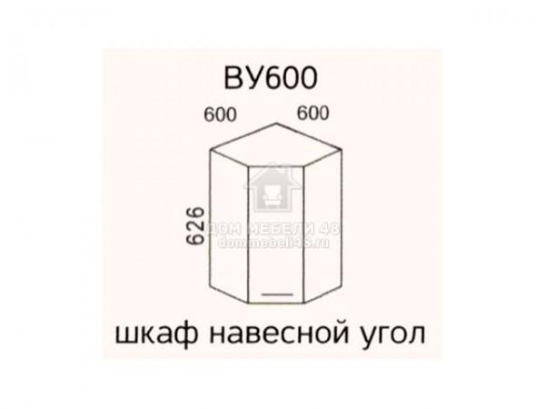 """ВУ600 Шкаф навесной угловой """"Эра"""". Производитель - Эра"""