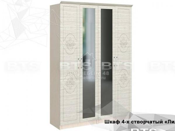 "Шкаф 4-х створчатый ""Лилия"" 1,6м МДФ"