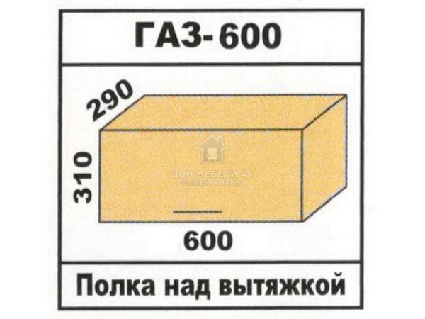 """ГАЗ-600 Полка над вытяжкой """"Лора"""". Производитель - Эра"""