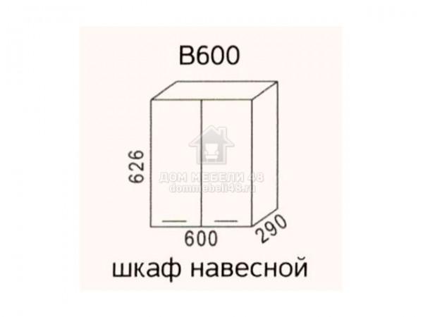 """В600 Шкаф навесной """"Эра"""". Производитель - Эра"""