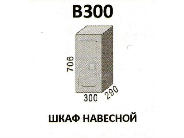 """В300 Шкаф навесной """"Агава"""". Производитель - Эра"""
