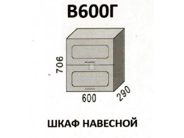 """В600Г Шкаф навесной """"Агава"""". Производитель - Эра"""