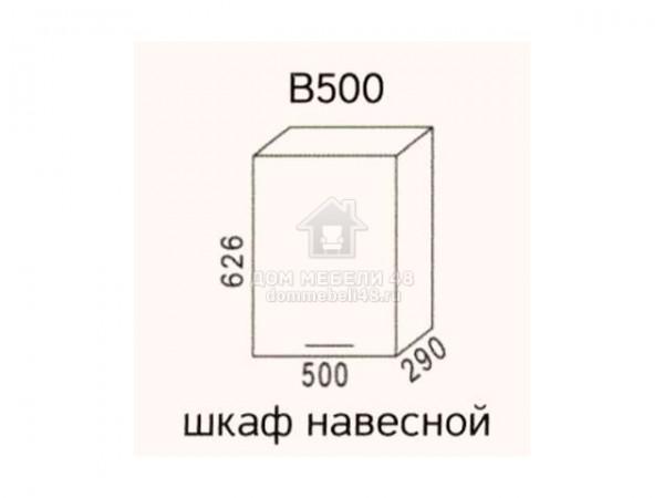 """В500 Шкаф навесной """"Эра"""". Производитель - Эра"""