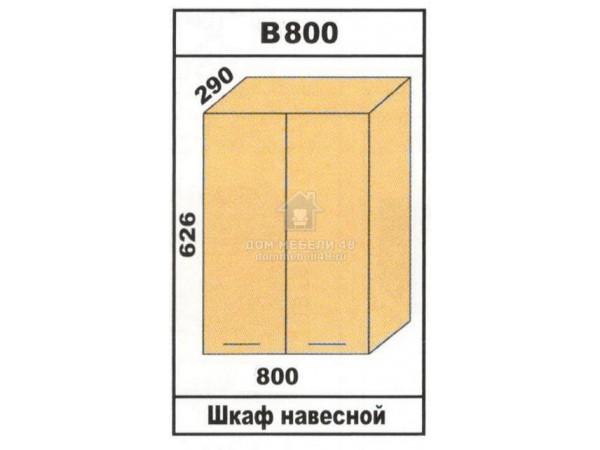"""В800 Шкаф навесной """"Лора"""". Производитель - Эра"""
