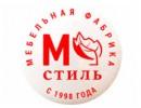 М-стиль — Мебельная фабрика,  Удмуртская Республика
