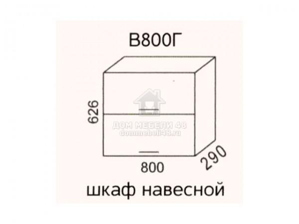"""В800Г Шкаф навесной """"Эра"""". Производитель - Эра"""