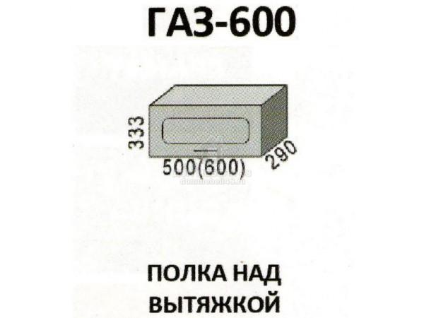 """ГАЗ-600 Полка над вытяжкой """"Агава"""". Производитель - Эра"""