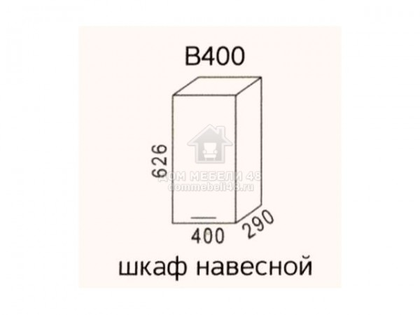 """В400 Шкаф навесной """"Эра"""". Производитель - Эра"""